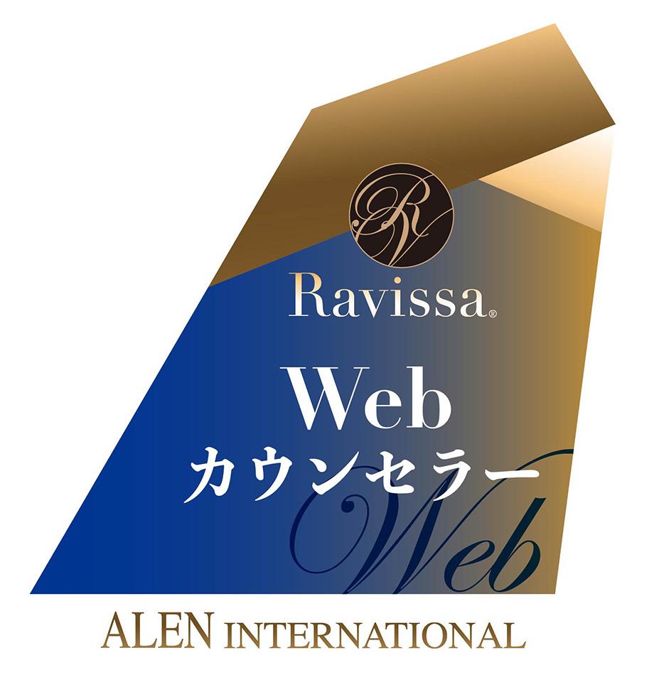 Ravissa Webカウンセラー 名護市エステサロン 沖縄北部